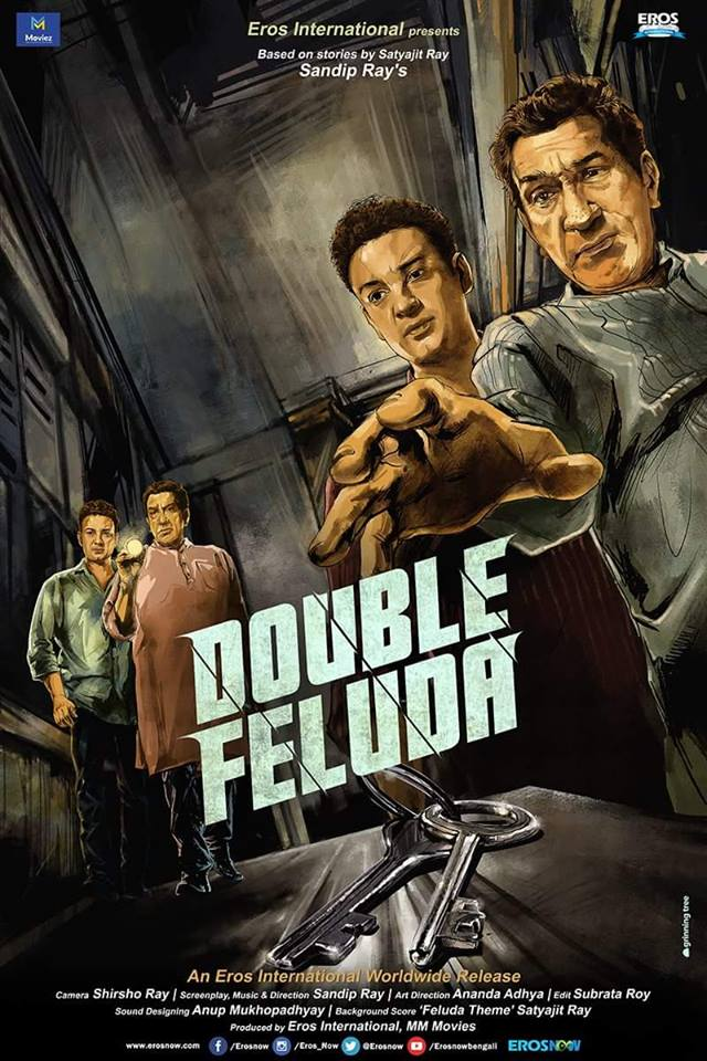Double Feluda (2016)